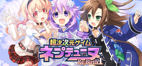 HyperDimension Neptunia 1 04 Japanese