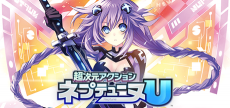 Hyperdimension Neptunia U 09 Japanese