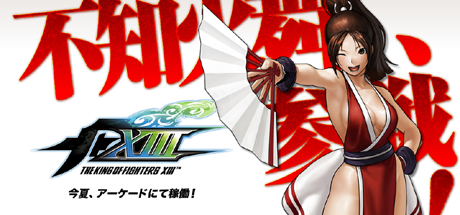 King of Fighters XIII 04 Mai