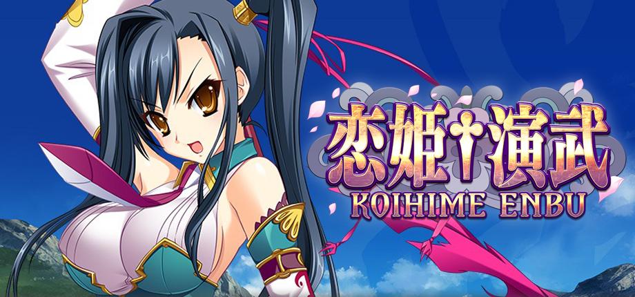 Koihime Enbu 06 HD