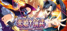 Koihime Enbu 07 HD