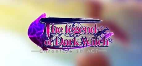 Legend of Dark Witch 02 blurred
