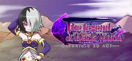 Legend of Dark Witch 05