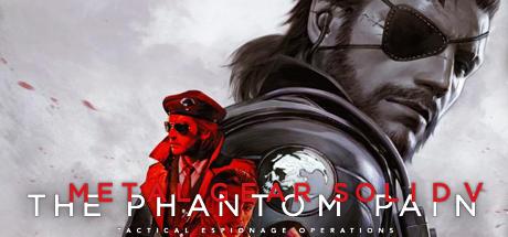 Metal Gear Solid V 07