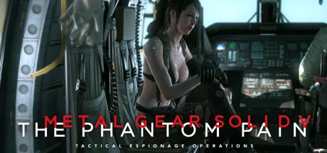 Metal Gear Solid V 09