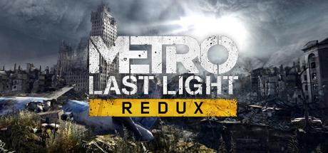 скачать бесплатно игру Metro Last Light Redux через торрент - фото 7