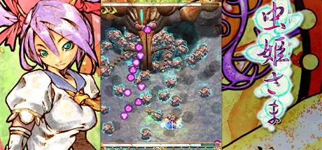 Mushihimesama 08 screenshot