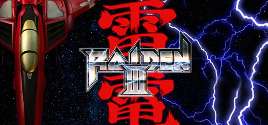 Raiden III 17 HD