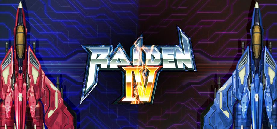 Raiden IV 18 HD