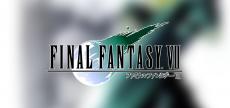 Final Fantasy 7 request 01 HD blurred