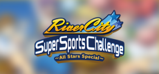 River City Super Sports Challenge All Stars Special 02 textless