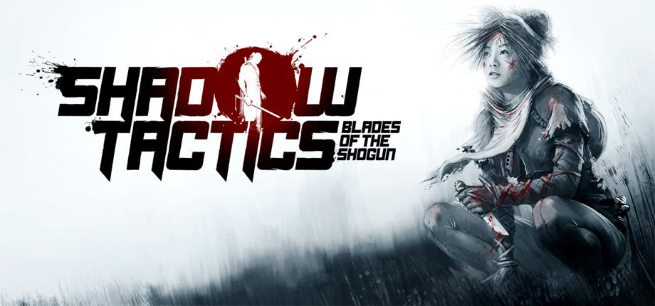 Shadow Tactics 10 HD
