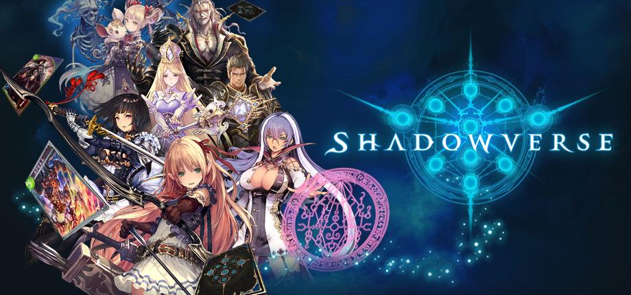 Shadowverse 01 HD
