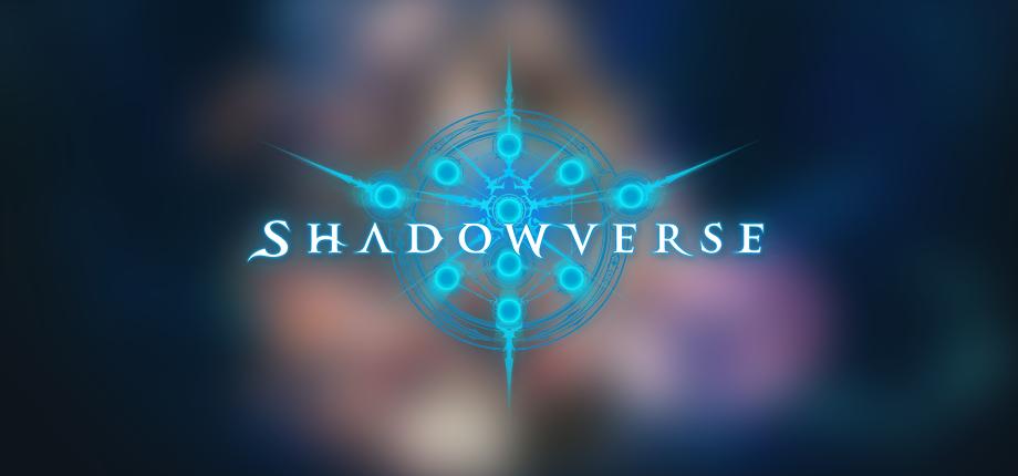 Shadowverse 03 HD blurred