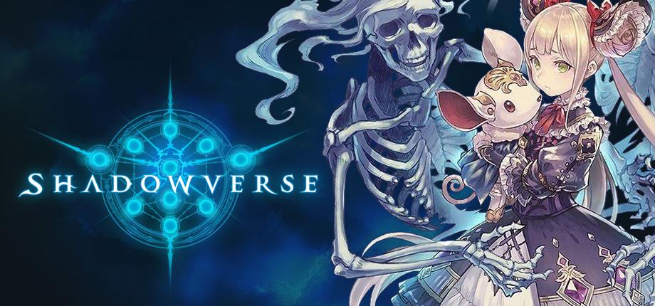 Shadowverse 15 HD Luna