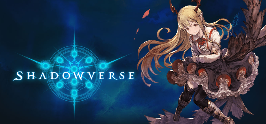 Shadowverse 16 HD Vania