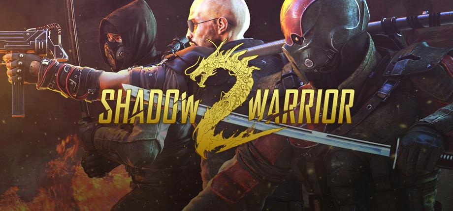 Скачать Через Торрент Игру Shadow Warrior 2 - фото 2