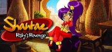 Shantae RR 07