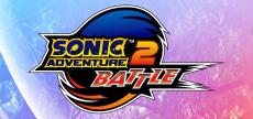 Sonic Adventure 2 Battle 01 HD