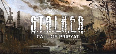 Stalker CoP 07