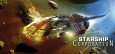 Starship Corporation 04 HD