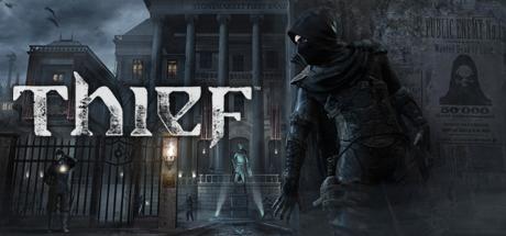 Thief 2014 04