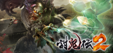 Toukiden 2 05 HD Japanese