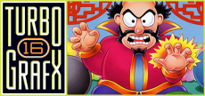 TG16 - Chew-Man-Fu