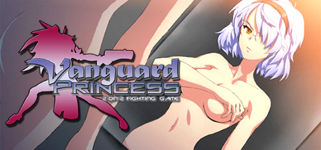 Vanguard Princess 02