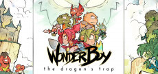 Wonder Boy TDT 05 HD