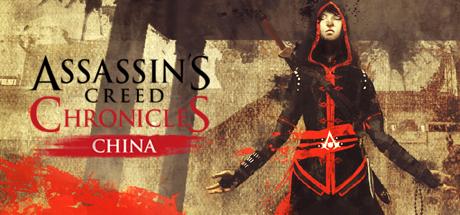 Assassins-Creed-Chronicles-China-07.png