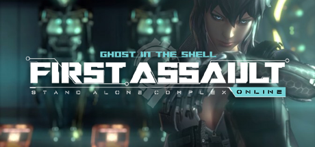 Ghost In The Shell Stand Alone Complex First Assault Online Jinx S Steam Grid View Images